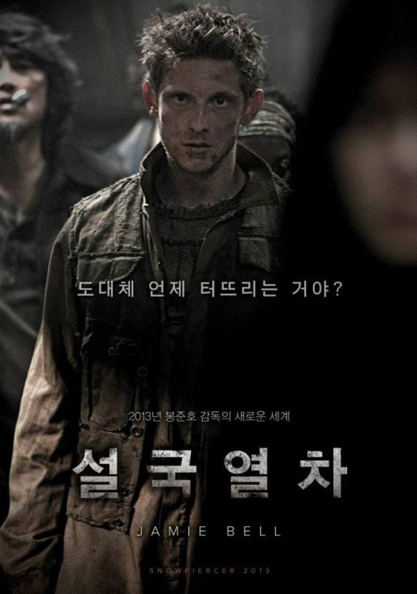 Snowpiercer Poster #13