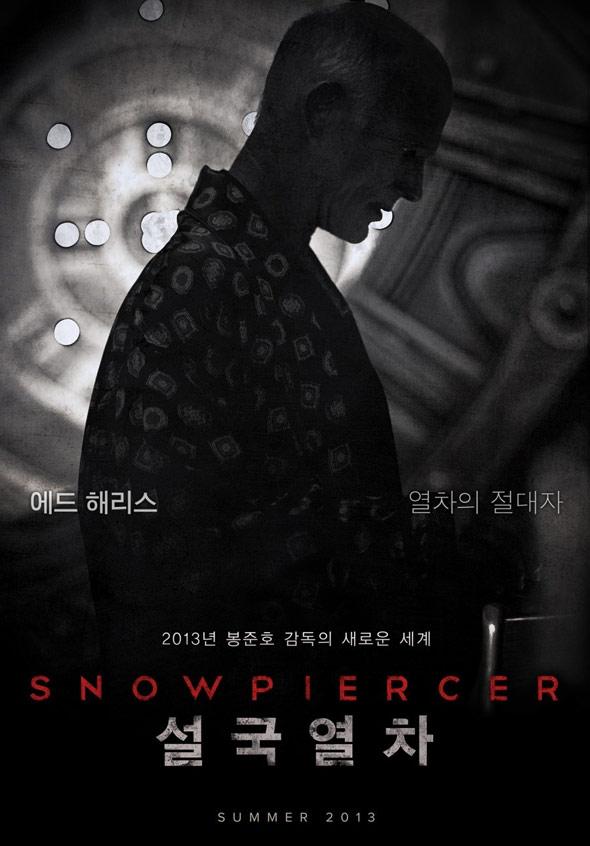 Snowpiercer Poster #2
