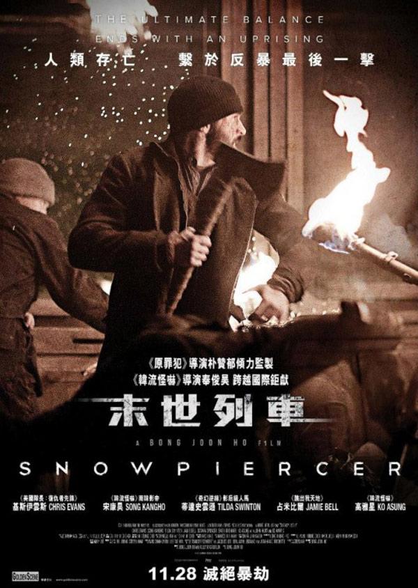 Snowpiercer Poster #21