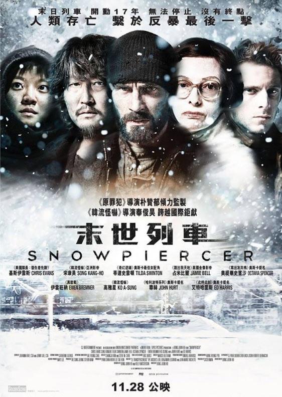 Snowpiercer Poster #22