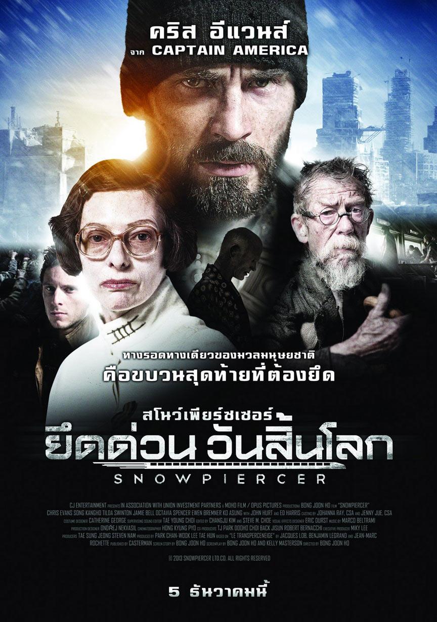 Snowpiercer Poster #26