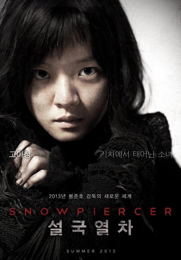 Snowpiercer Poster #6