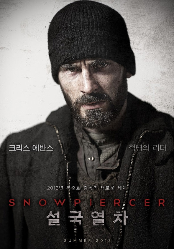 Snowpiercer Poster #7