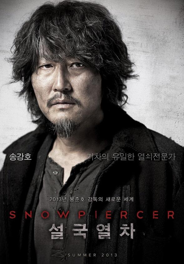 Snowpiercer Poster #8