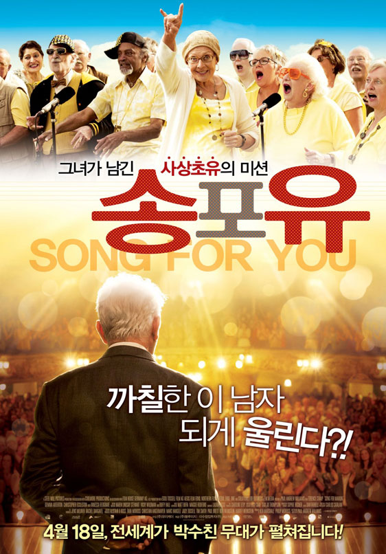 Unfinished Song (Song for Marion) Poster #3