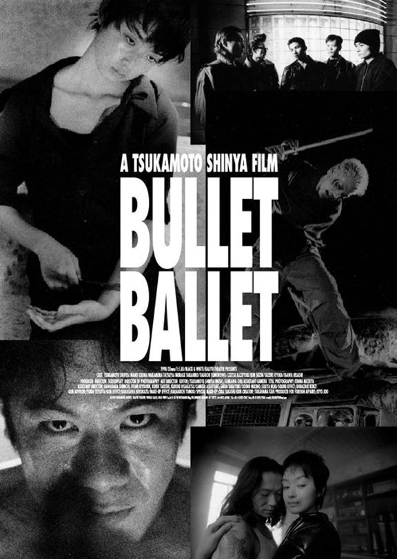 Bullet Ballet Poster #1