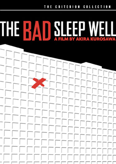 The Bad Sleep Well Poster #1