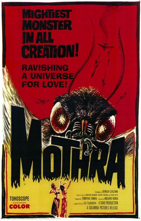 Mothra Poster #1