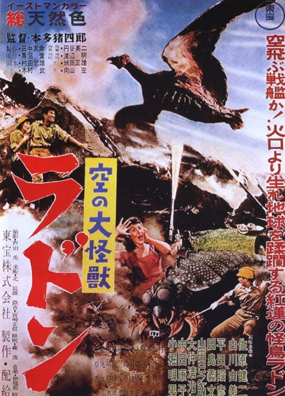 Rodan Poster #1