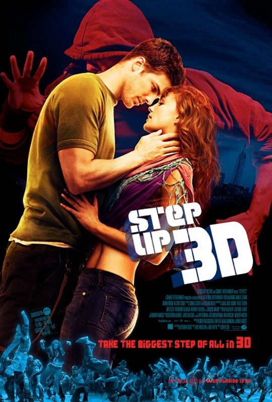 Step Up 3D Poster #1