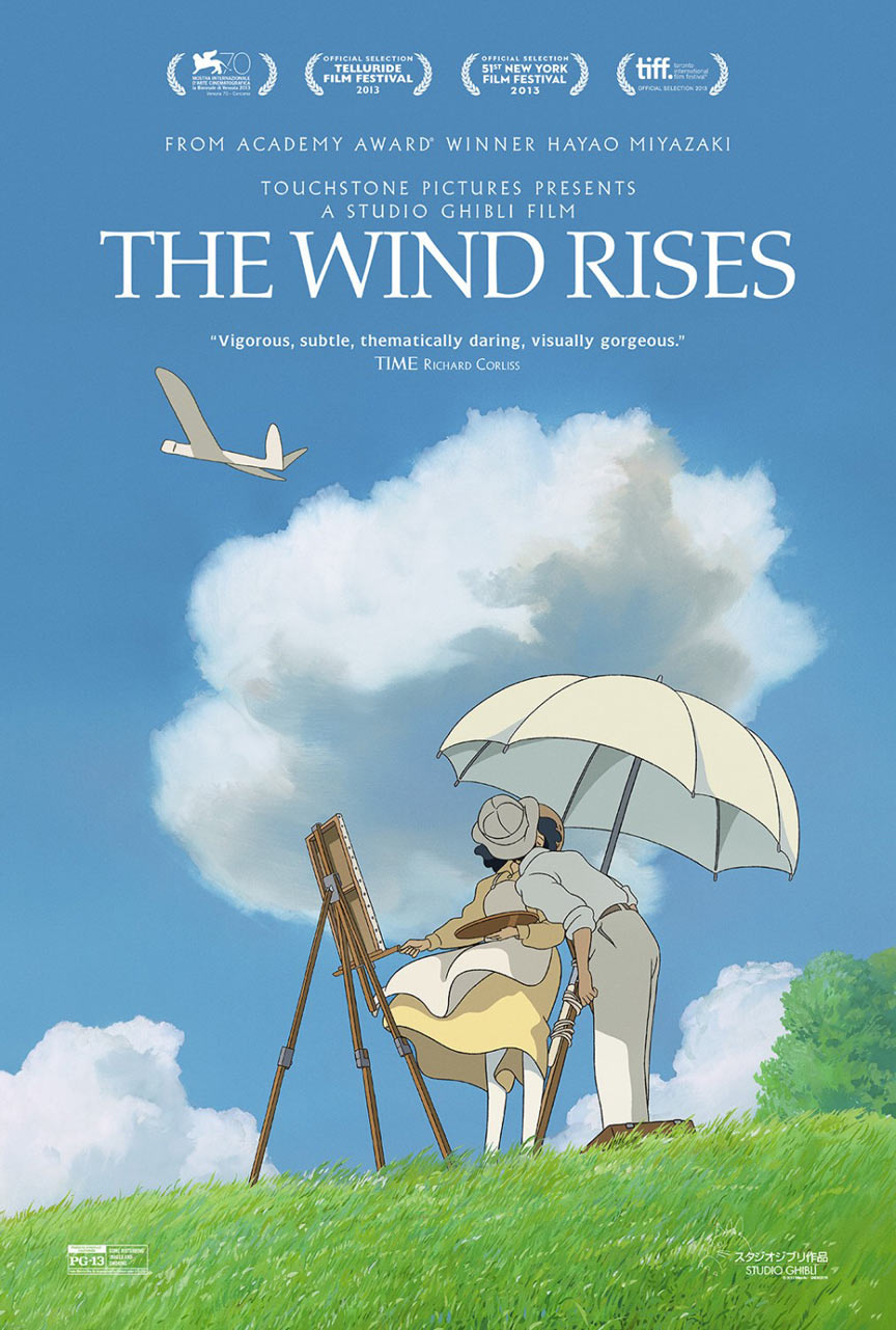 The Wind Rises Poster #5