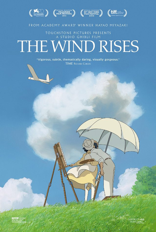 The Wind Rises Poster #1