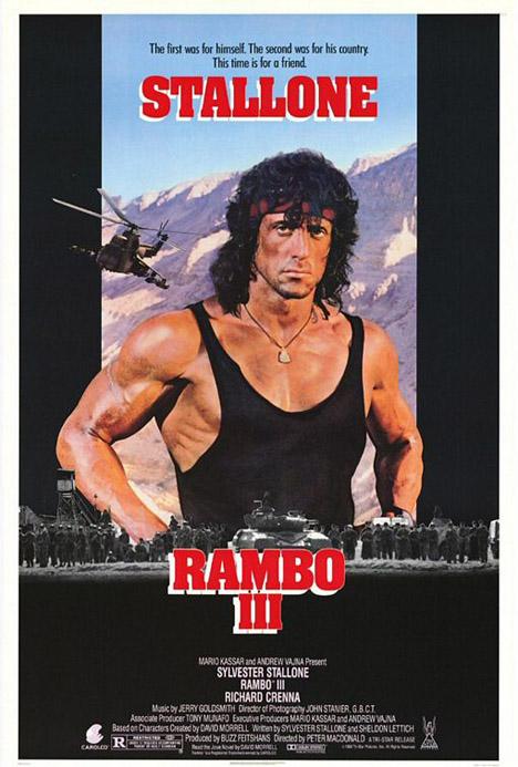 Rambo III Poster #1