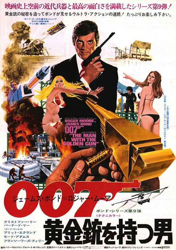 The Man With the Golden Gun Poster #4