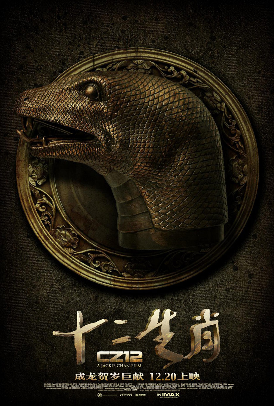 CZ12 Poster #11