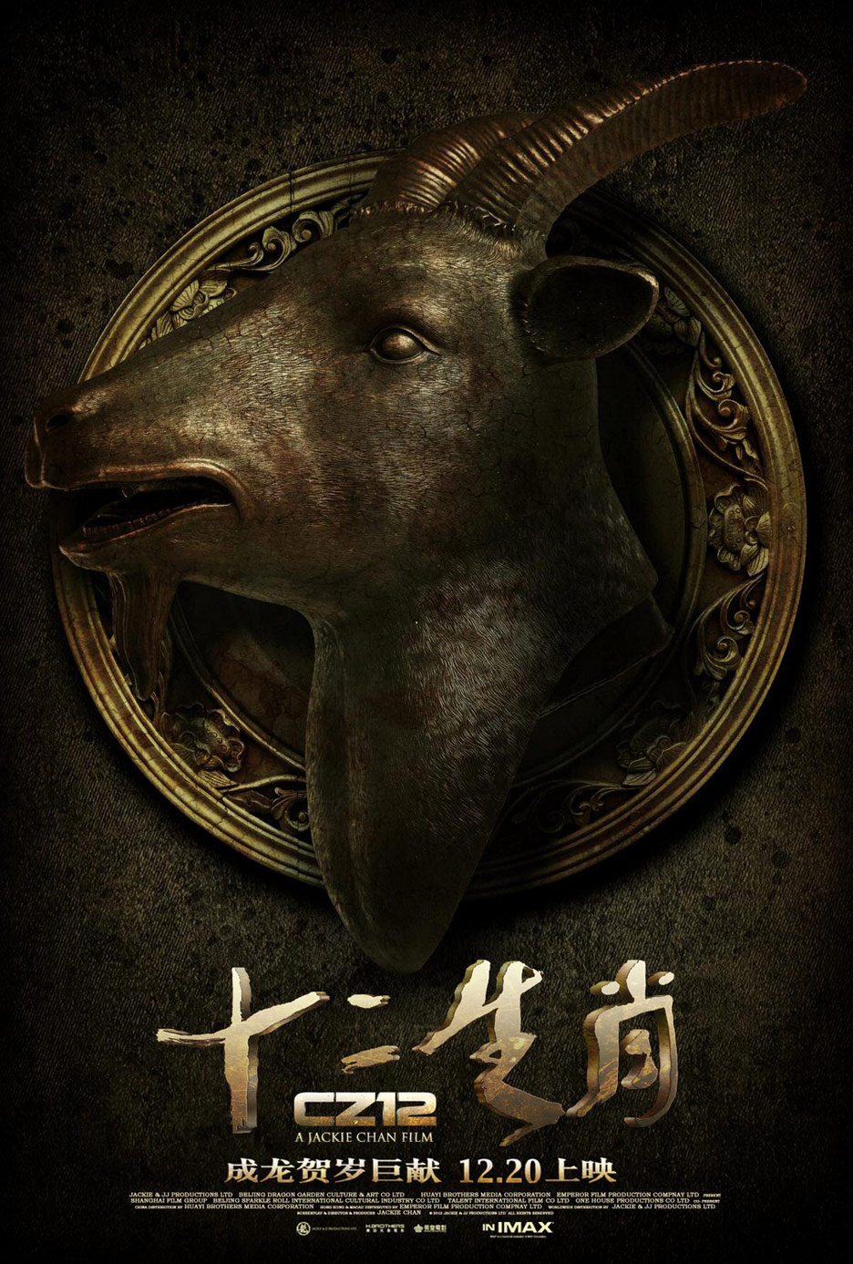CZ12 Poster #14