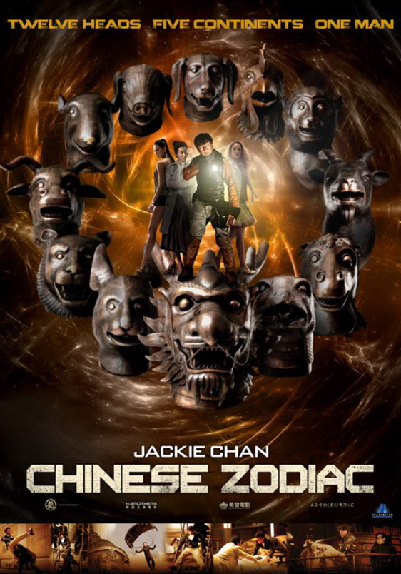 CZ12 Poster #18