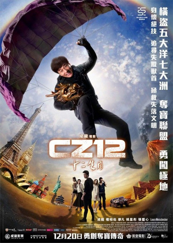 CZ12 Poster #19