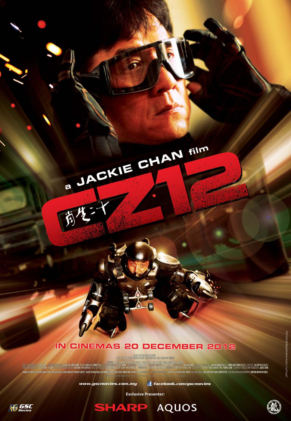 CZ12 Poster #20