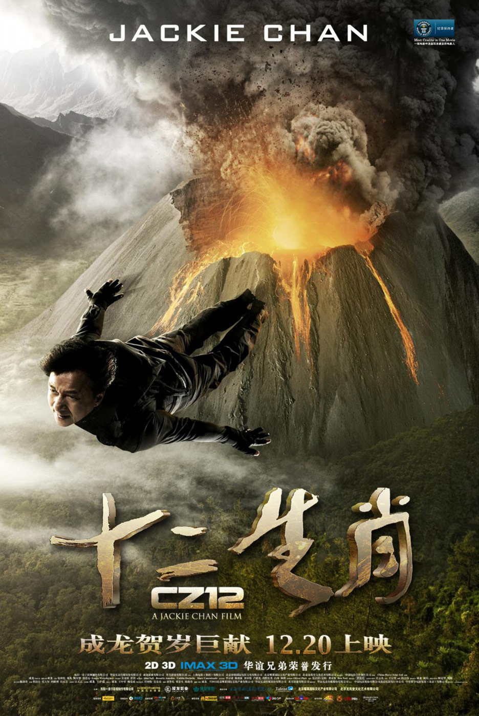 CZ12 Poster #23