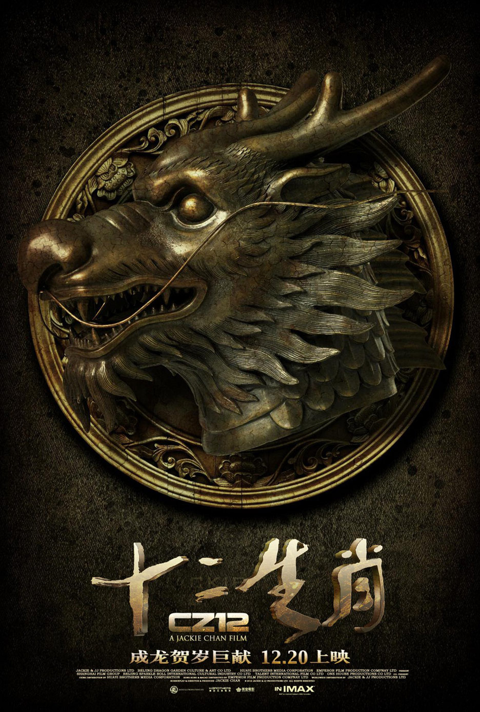 CZ12 Poster #8