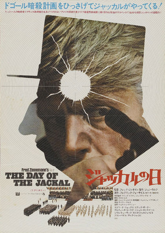 The Day of the Jackal Poster #4