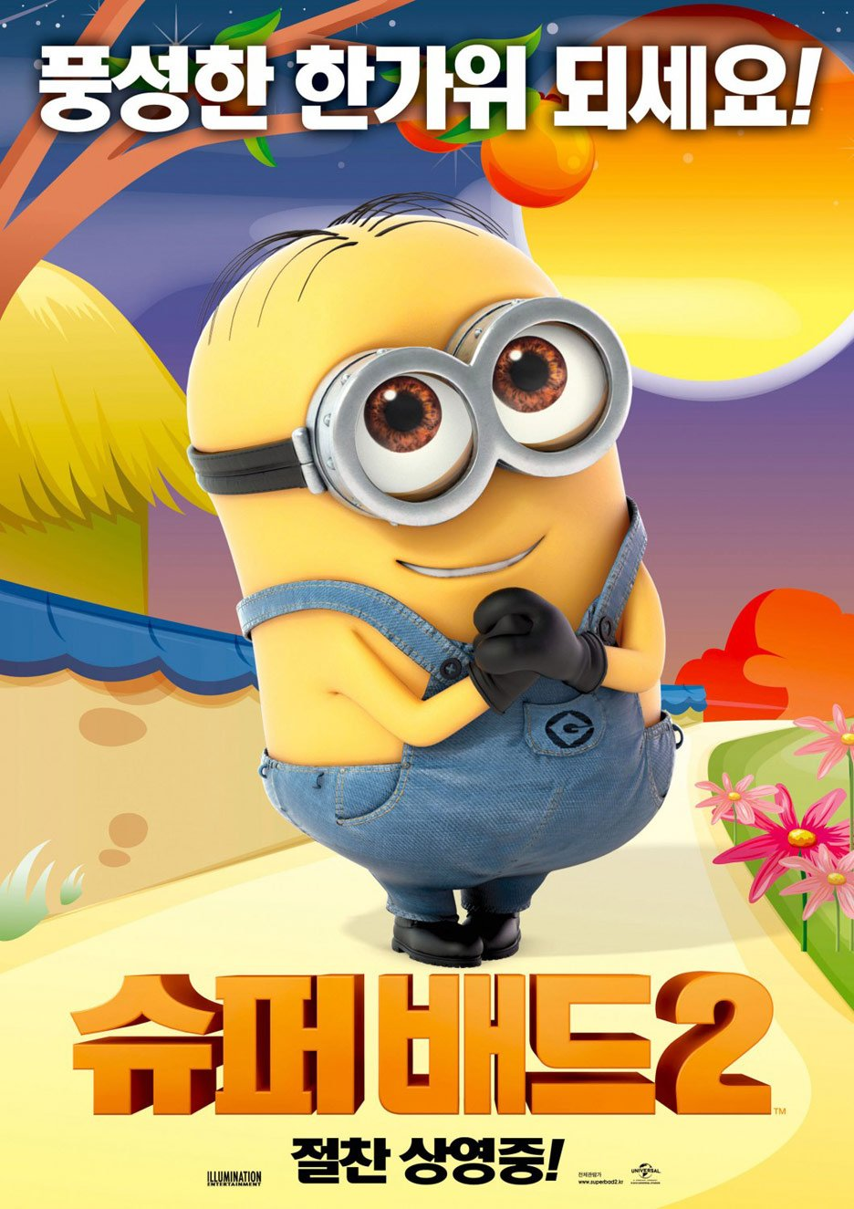 Despicable Me 2 Poster #28
