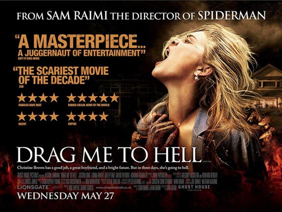 Drag Me to Hell Poster #2