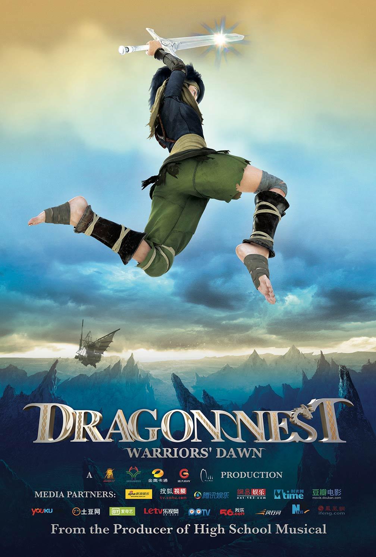 Dragon Nest: Warriors' Dawn Poster #1