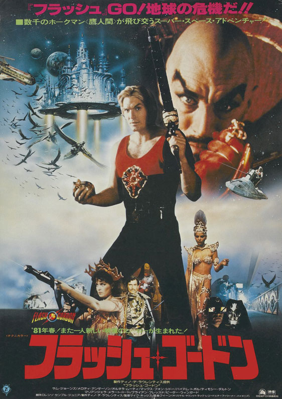 Flash Gordon Poster #3