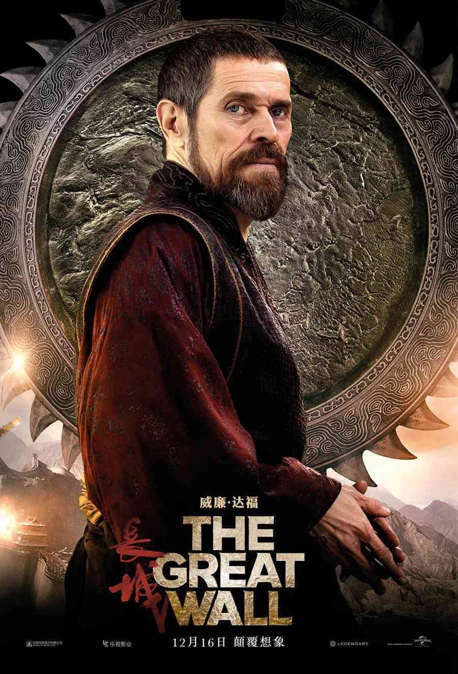 The Great Wall Poster #13