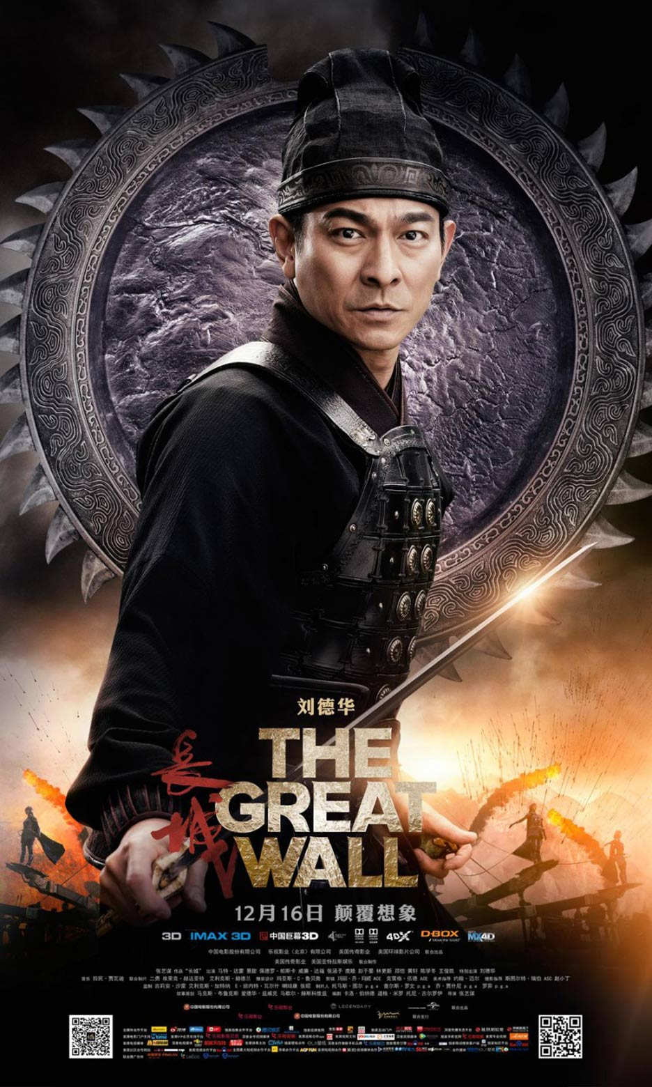 the great wall 2017 poster 1 trailer addict