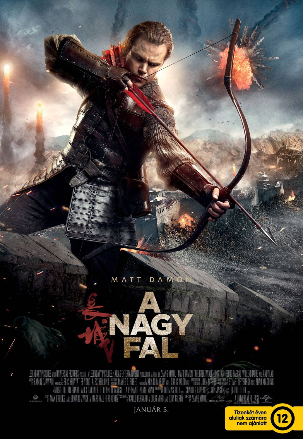 The Great Wall Poster #17