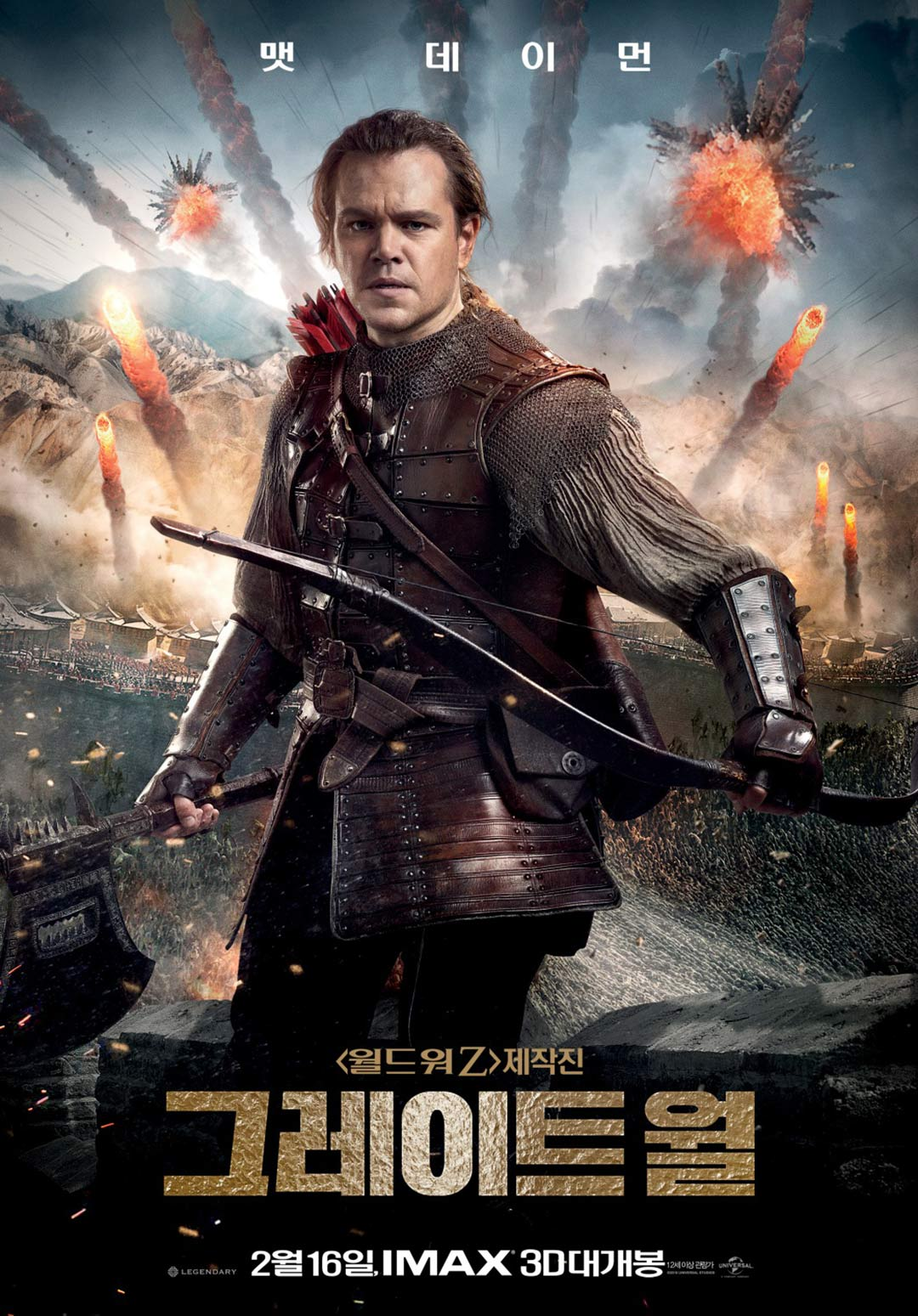 the great wall netflix