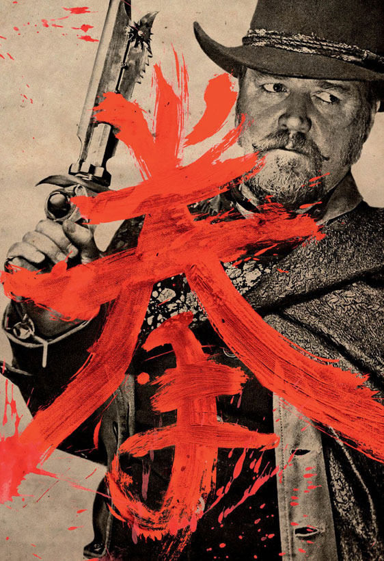 The Man with the Iron Fists Poster #13