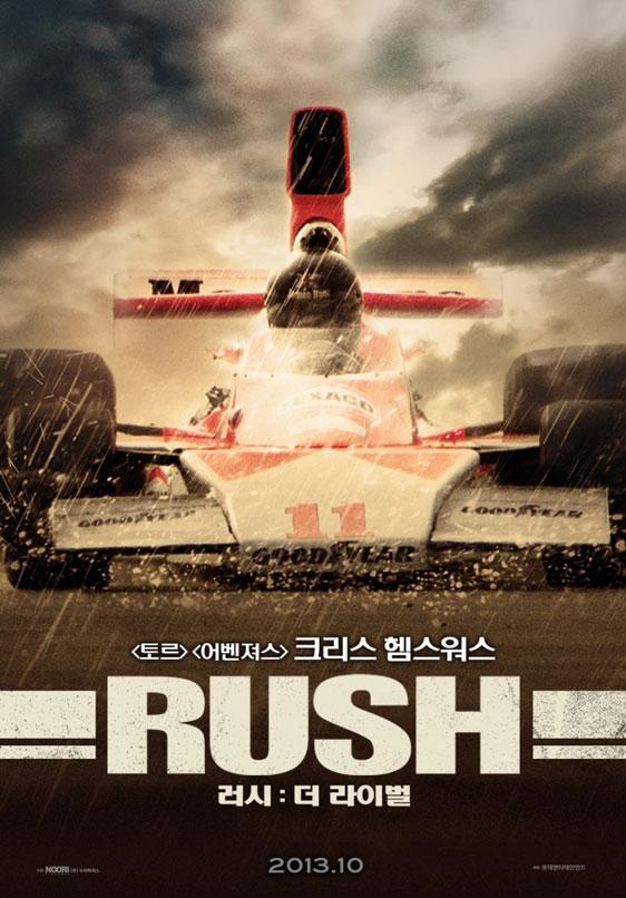 Rush Poster #10