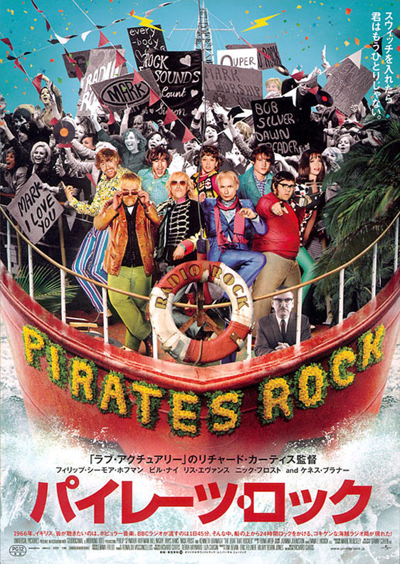 Pirate Radio Poster #11