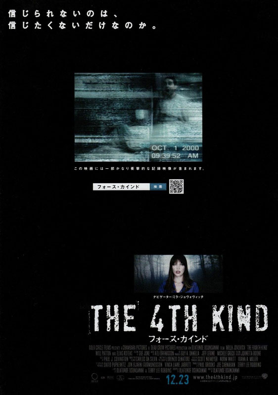 The Fourth Kind Poster #7