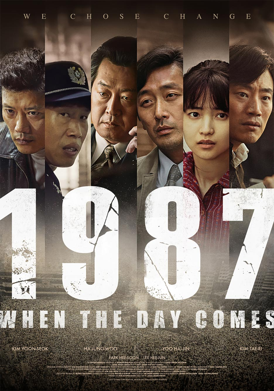 1987: When the Day Comes Poster #1
