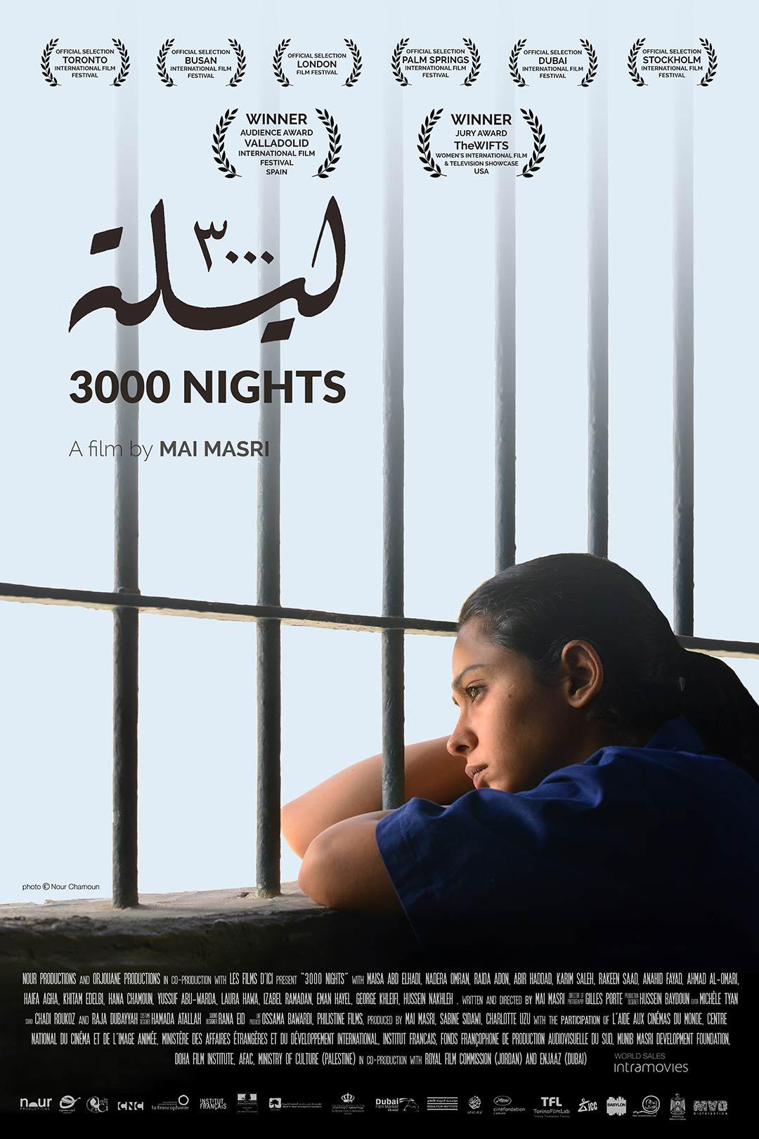 3000 Nights Poster #1