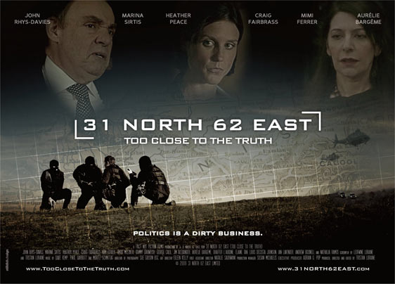 31 North 62 East Poster #1