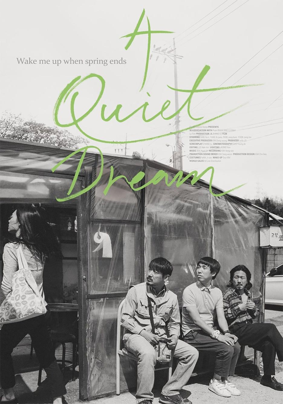 A Quiet Dream Poster #1