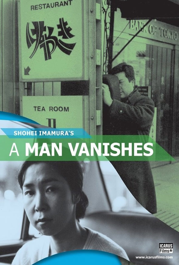 A Man Vanishes Poster #1