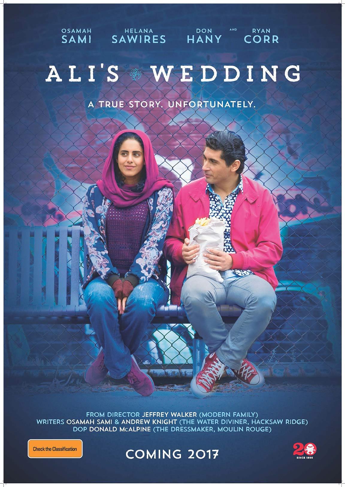 Ali's Wedding Poster #1