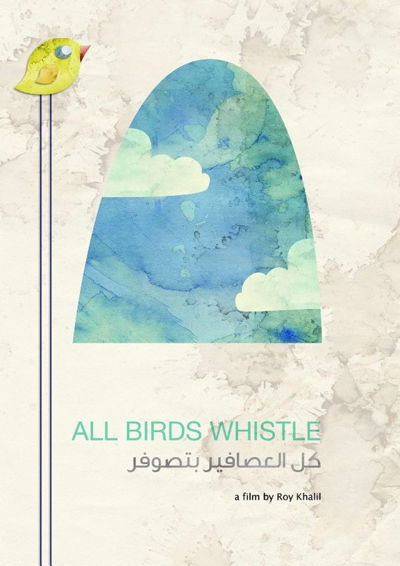 All Birds Whistle Poster #1