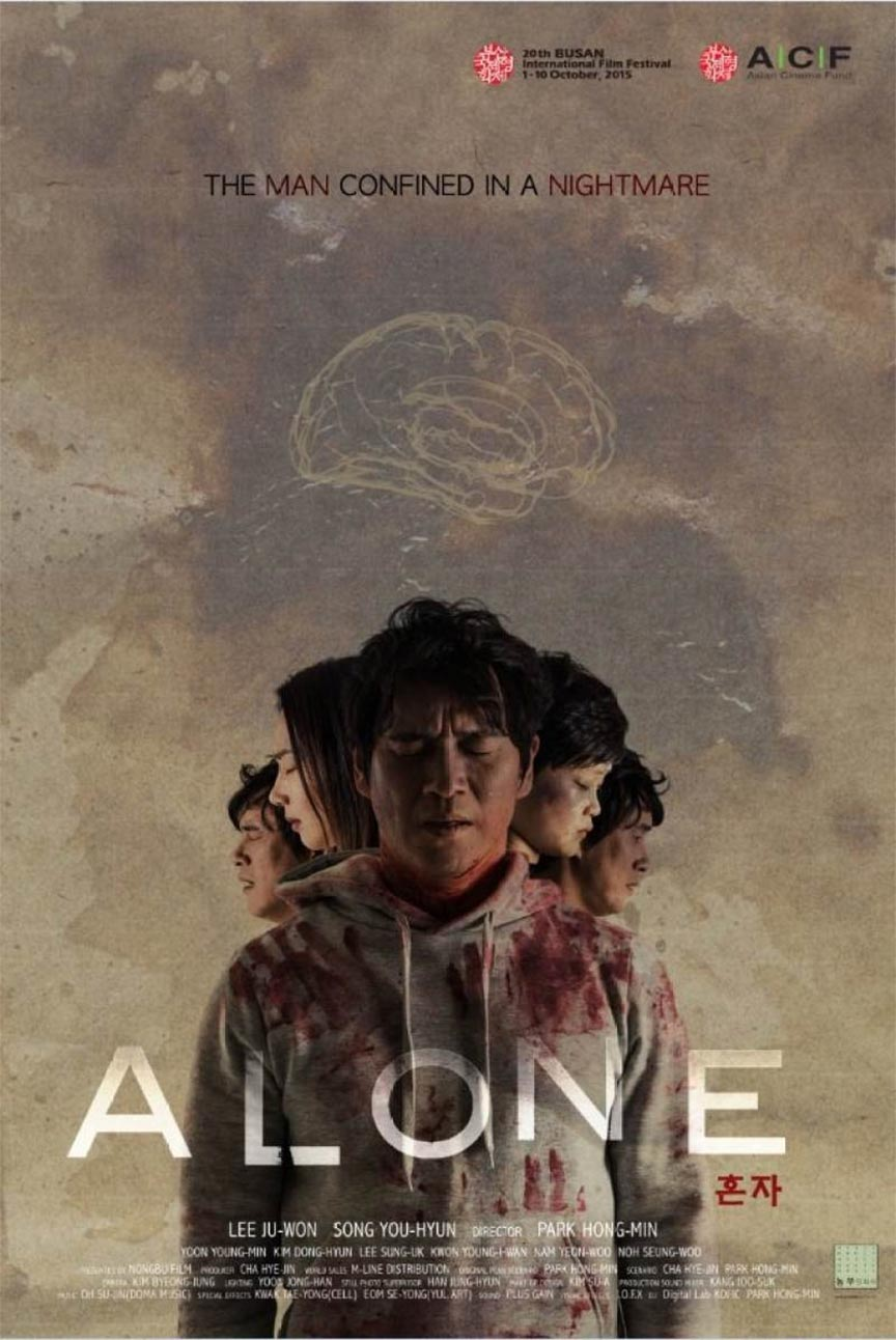 Alone Poster #1