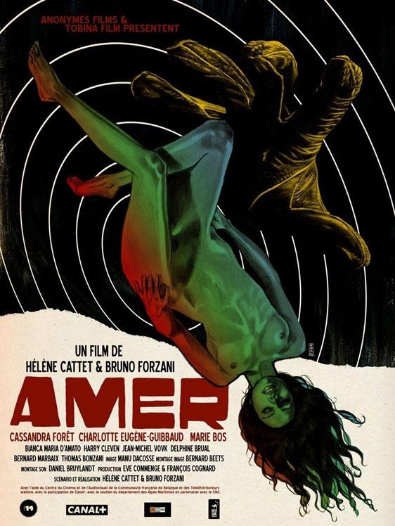 Amer Poster #1