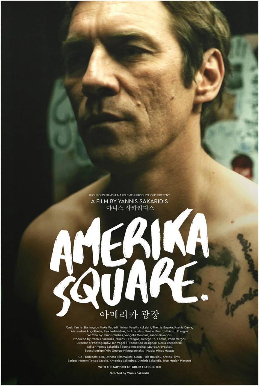 Amerika Square Poster #1