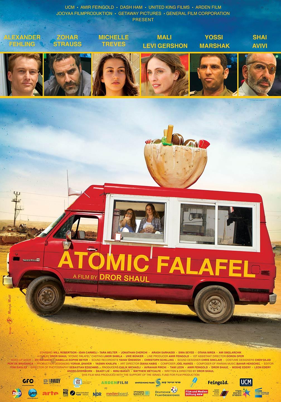 Atomic Falafel Poster #1