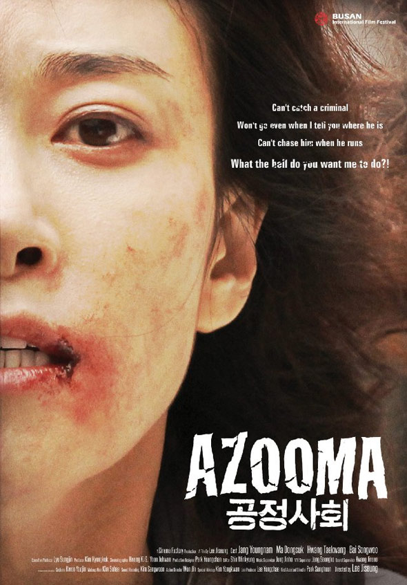 Azooma Poster #1
